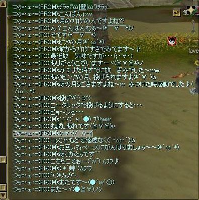 ゚+.(*ノェノ)゚+.